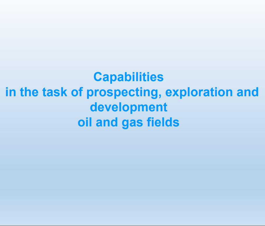 PROSPECTING, EXPLORATION AND DEVELOPMENT OIL AND GAS FIELDS