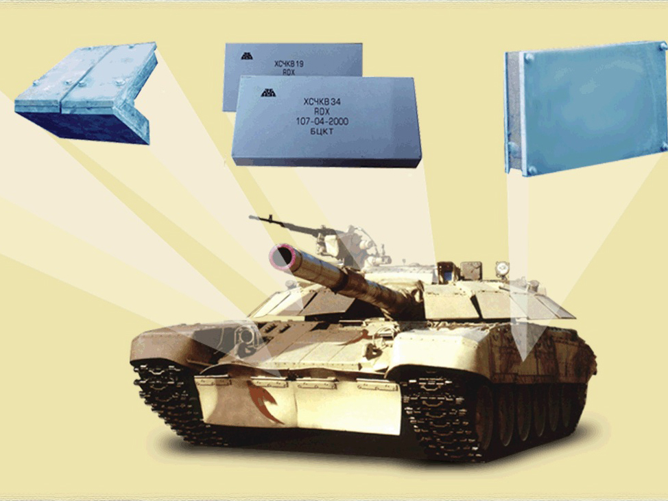 «DUPLET» EXPLOSIVE REACTIVE ARMOUR MODULES