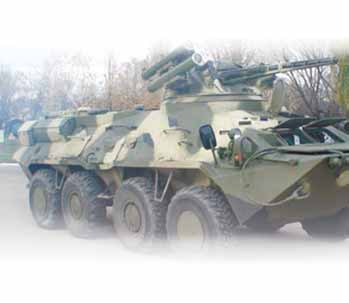 ARMOURED ENGINEERING VEHICLES